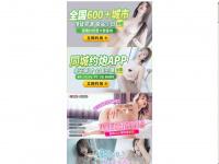 bebsardinia.com