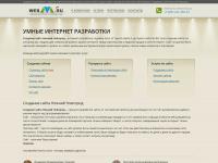 webmv.ru