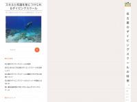 Wellness-tricks.com