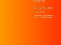 Trake.eu
