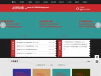 geb-vs.com