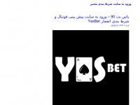 figh7club.com
