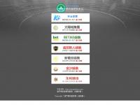 mein-kindersessel.com