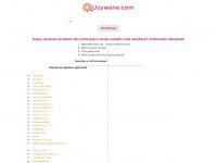 uzywane.com
