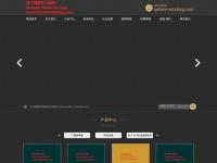 palliativ-schulung.com