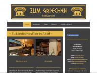 zumgriechenadorf.com Webseite Vorschau