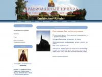 eus-orthodox.de