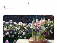 365tageblumen.de