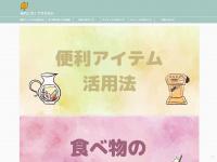 alacarte-reisen.com